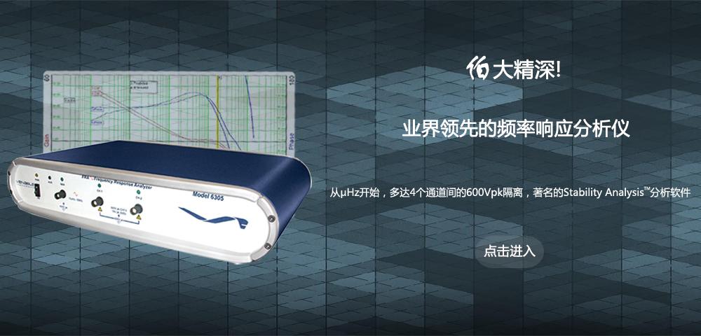 盛铂科技(上海)有限公司