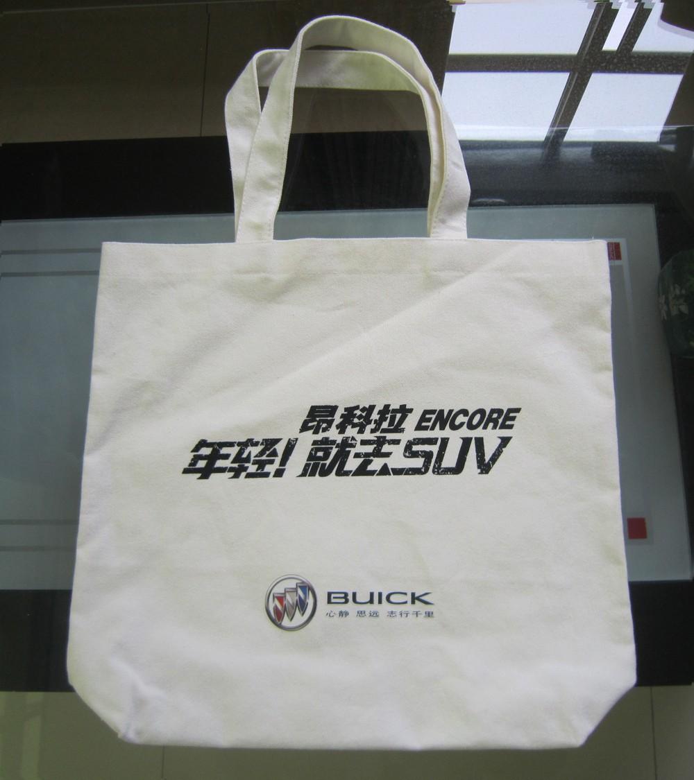 上海帆布袋厂家 贴心服务「贯飞供应」