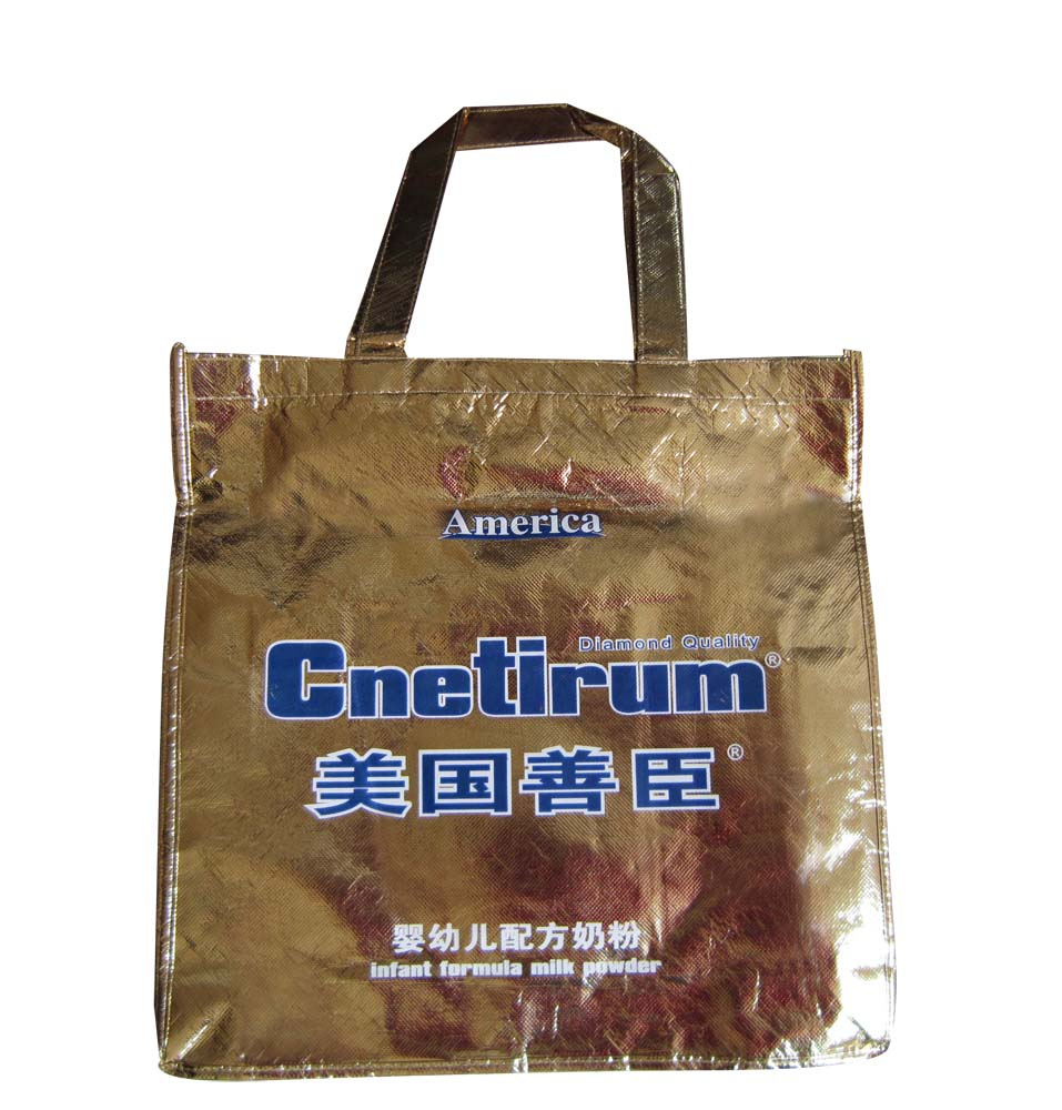 江蘇環保袋生產廠家 有口皆碑「貫飛供應」