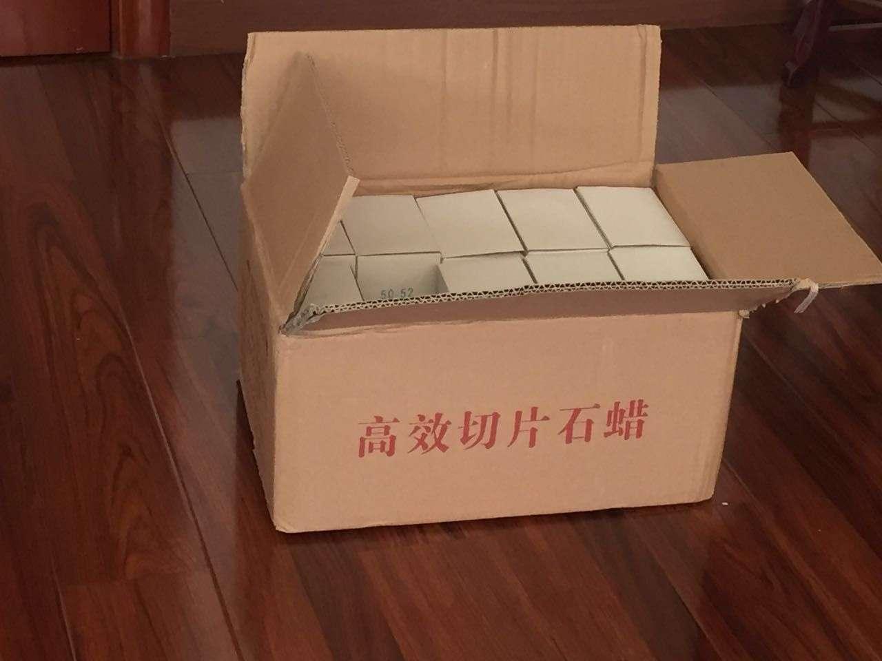 崇明区特种蜡制造厂家 卓越服务「希宇供应」