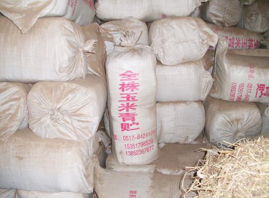 无锡玉米秸秆厂家直供