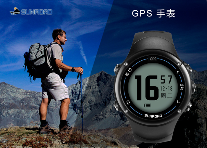 正品GPS手表哪家专业 铸造辉煌「松路供应」