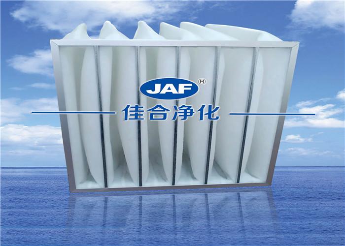 江苏直销初效过滤器厂家供应 创新服务「佳合供应」