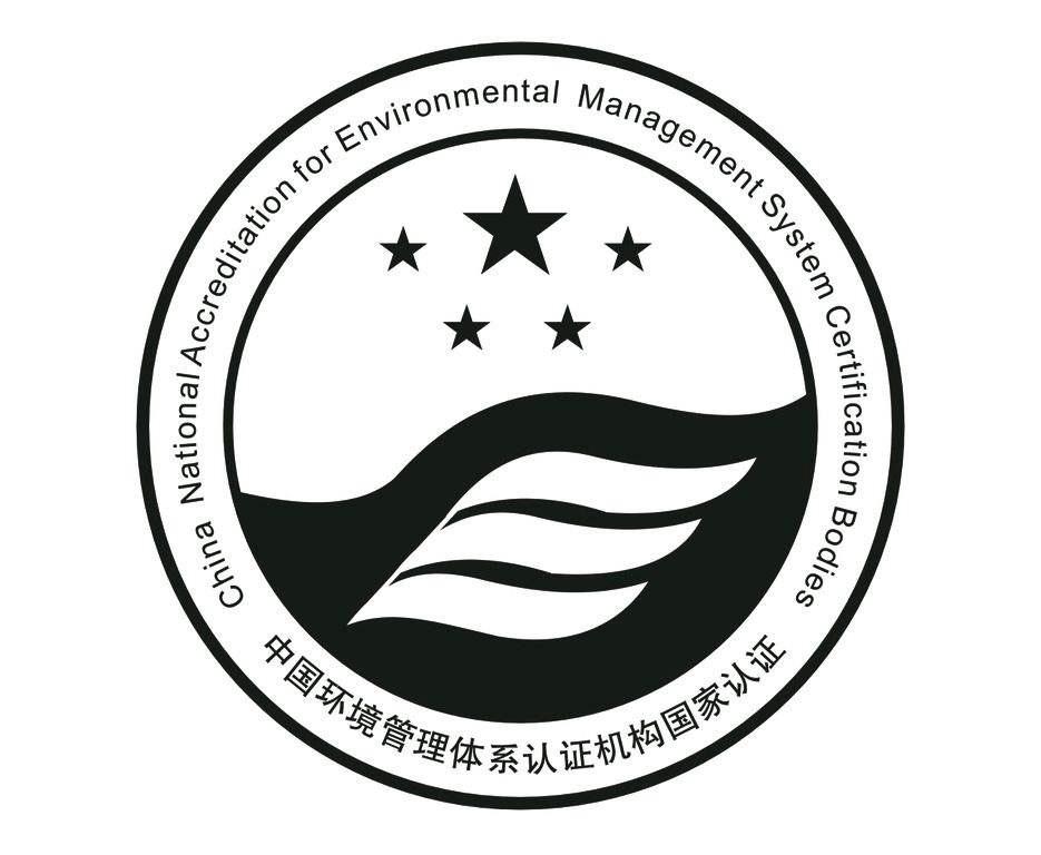 建湖县知名ISO14001「天纵供应」