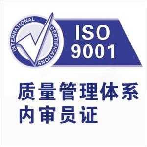 射阳县优质环境管理体系认证值得信赖「天纵供应」