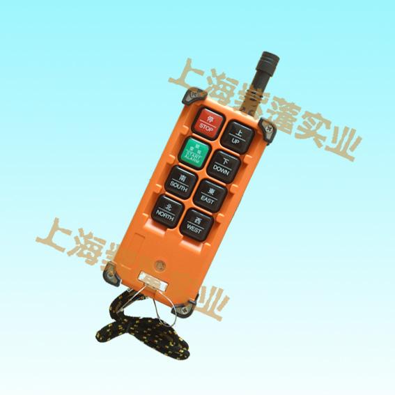 天津销售无线遥控器多少钱 诚信为本「紫蓬供应」