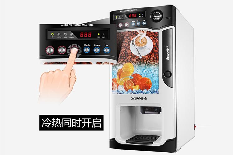 海南奶茶机上门维修,奶茶机
