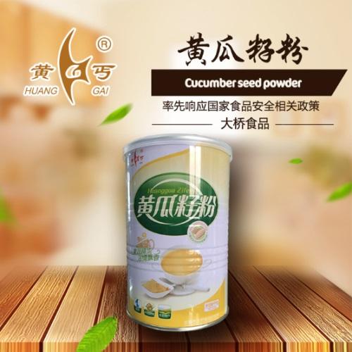 北京直销黄瓜籽粉多少钱「大桥供应」