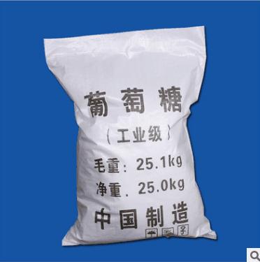 上海低价葡萄糖优质商家,葡萄糖