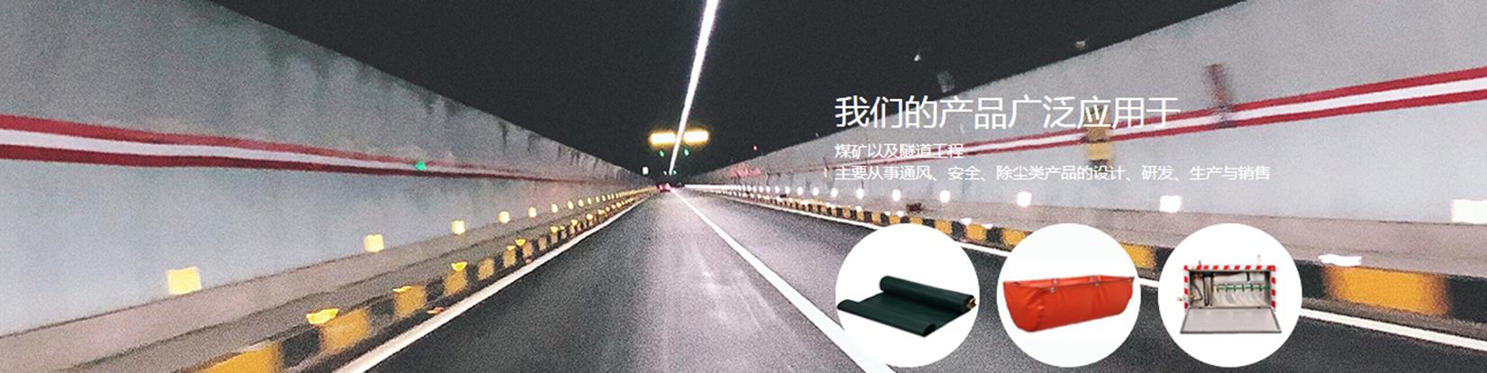 阜宁县泰达通防五金厂