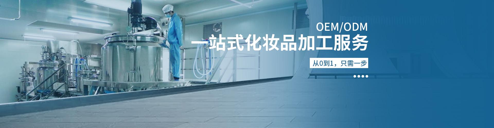 广州睿晞生化科技有限公司