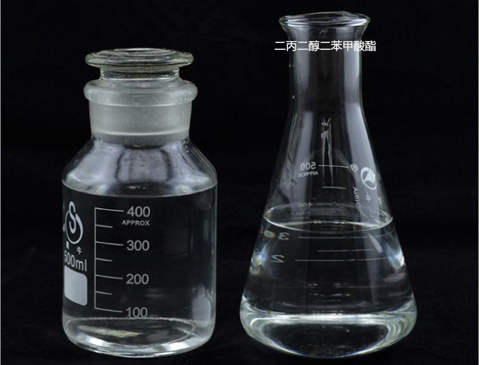 泉州质量二丙二醇二苯甲酸酯质量稳定
