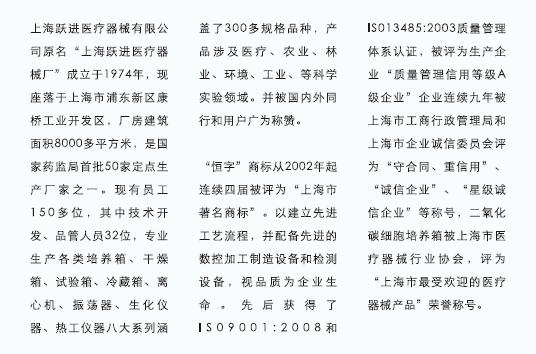 四川正品生化培养箱在线咨询 诚信服务「达平供应」