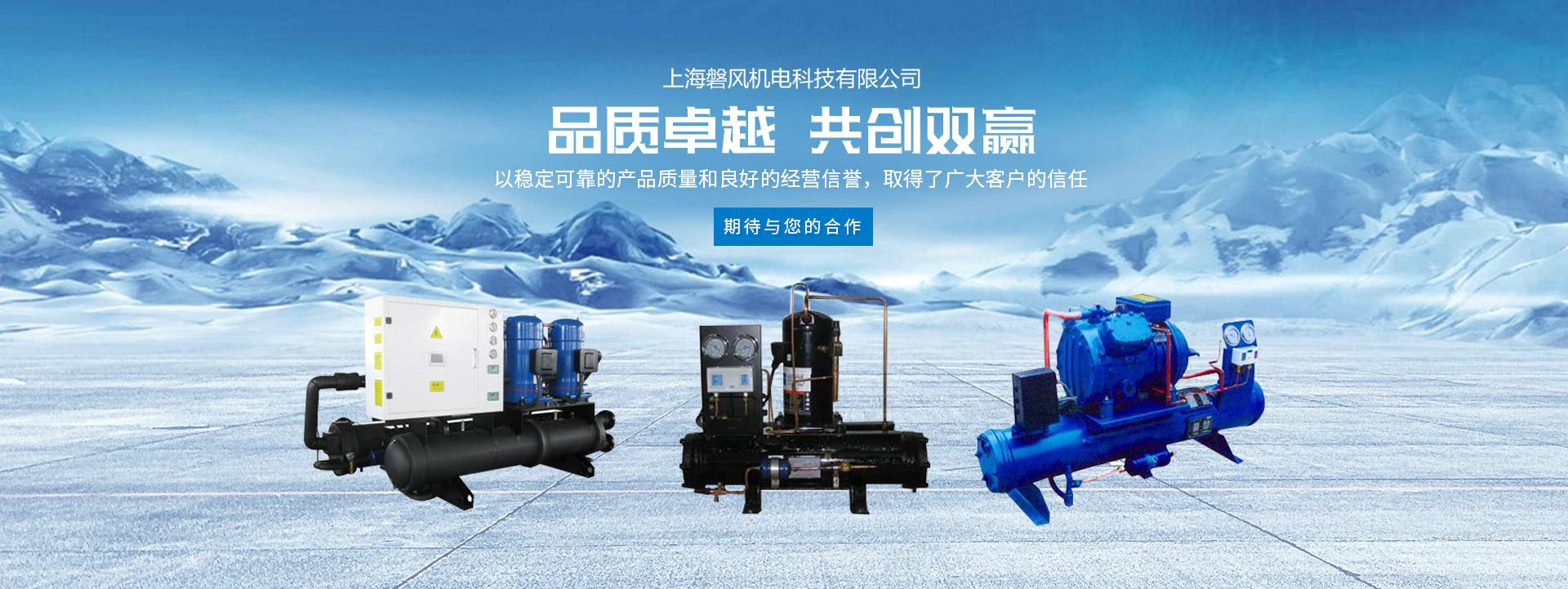 上海磐风机电科技有限公司