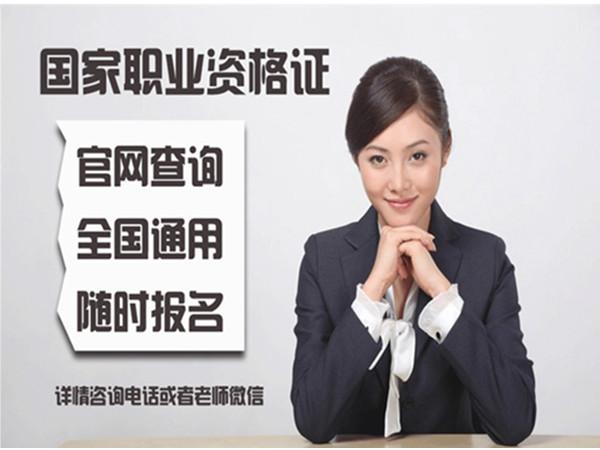滑县普通话证怎么报名「学思教育供应」