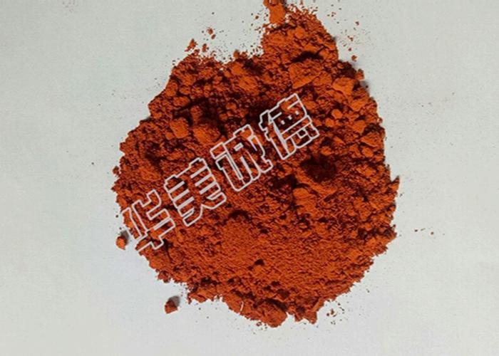 氧化铁颜料价格,氧化铁颜料