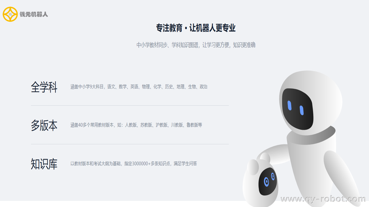 http://aeonspoke.com/chanjing/131480.html
