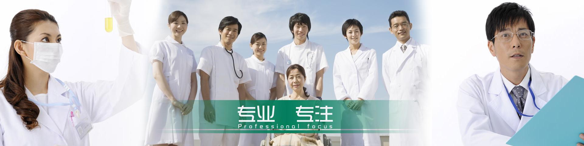河南省宇安医疗科技开发有限公司
