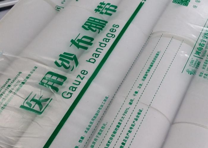 三门峡医用纱布生产研发,医用纱布