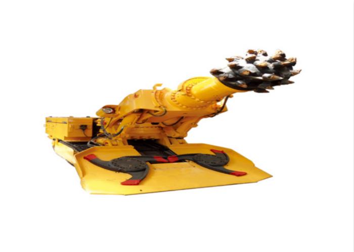 章丘区硬岩型巷道掘进机产品介绍 真诚推荐 贵州础润机械设备供应