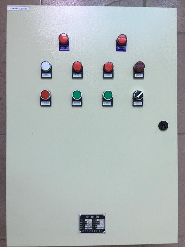 江西配电箱高性价比的选择