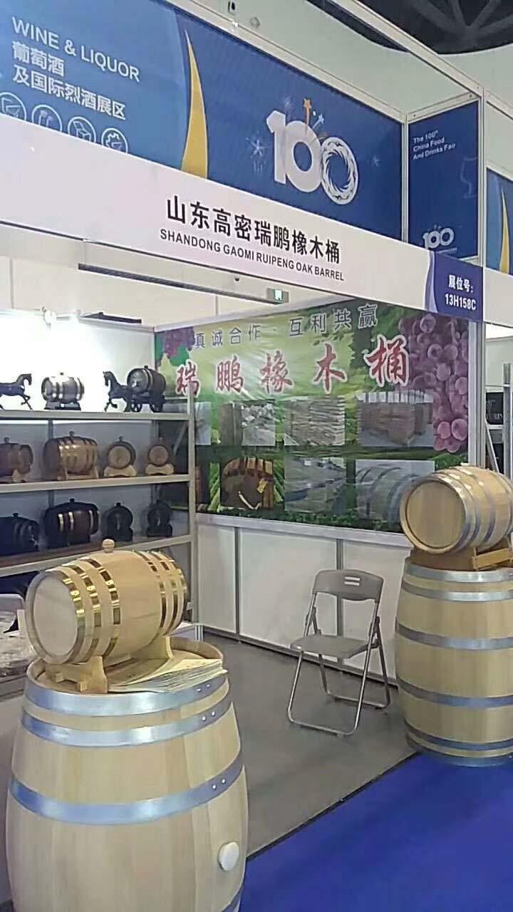 烟台葡萄酒橡木酒桶工艺