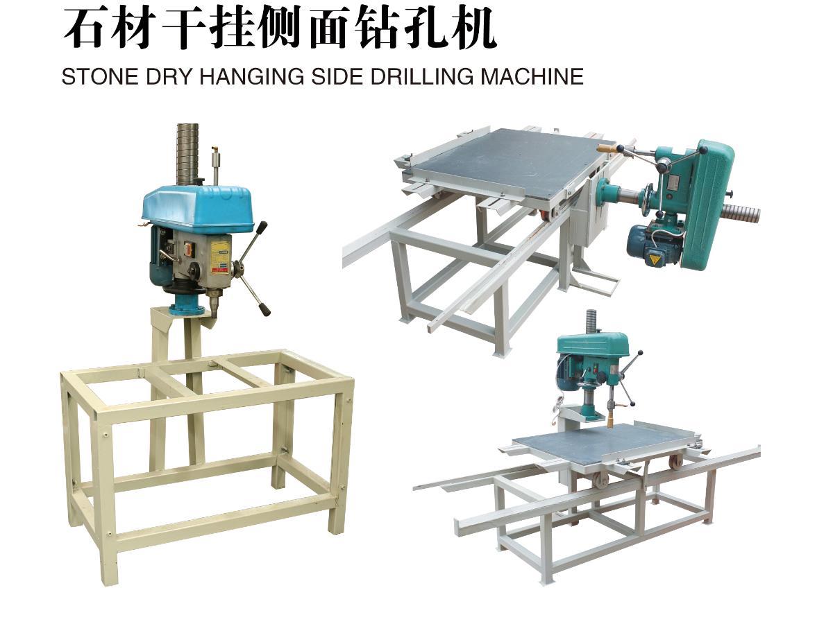 福建台式双头自动背栓钻孔机供货商 诚信互利 宏岸机械供应
