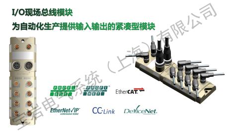 黑龍江專業總線模塊規格尺寸 服務為先 上海寶巖電氣系統供應
