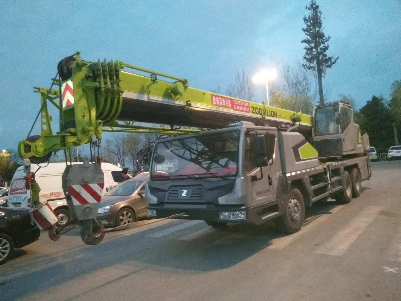 西安專業升降車