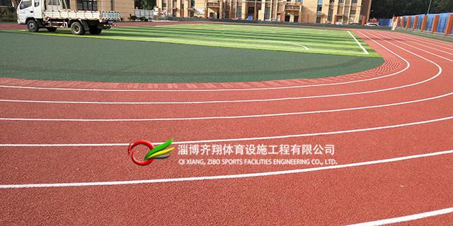 泰安标准塑胶跑道厂家