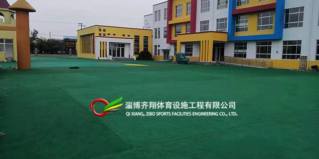 煙臺籃球塑膠場地規劃「齊翔體育供應」