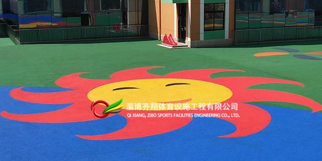 煙臺網球塑膠場地廠家直銷「齊翔體育供應」