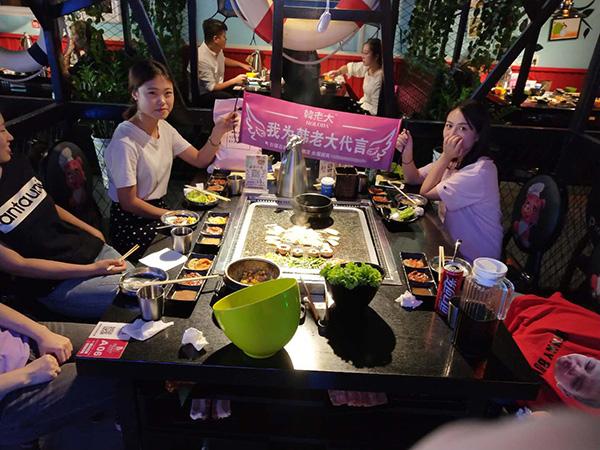 上海電石板烤肉加盟,烤肉
