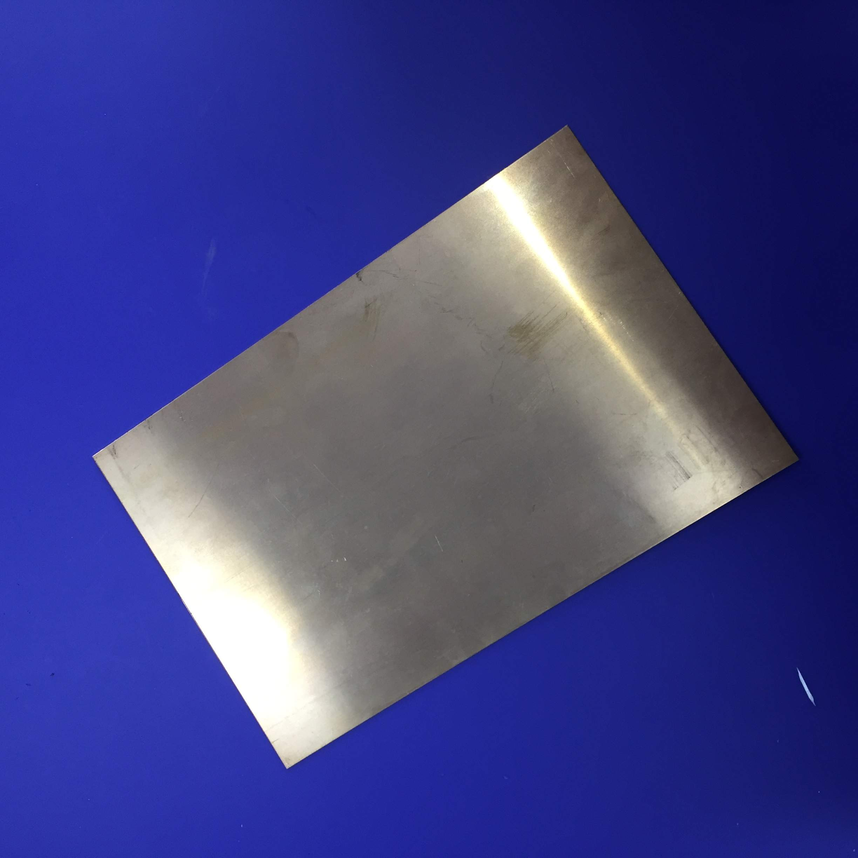 江蘇超高ACP 5080全國發貨「上海緬迪金屬集團供應」