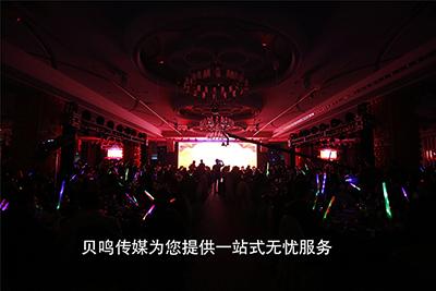 松江区一站式活动策划服务放心可靠 来电咨询「贝鸣供应」