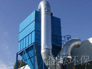 北京专业生产除尘器行情价格「益源供」