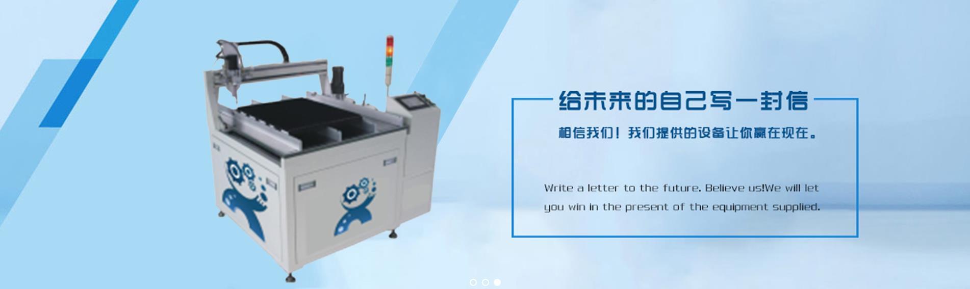 深圳市先途科技有限公司