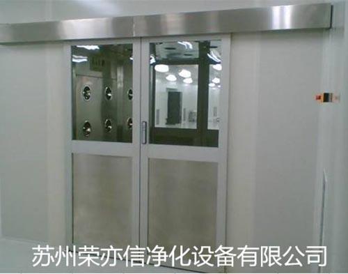 山东PVC快速卷帘门货淋室多少钱「荣亦信供应」