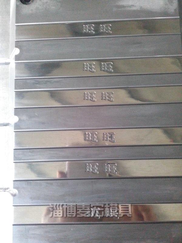 青岛塑胶注塑模具加工「麦宏工贸供应」