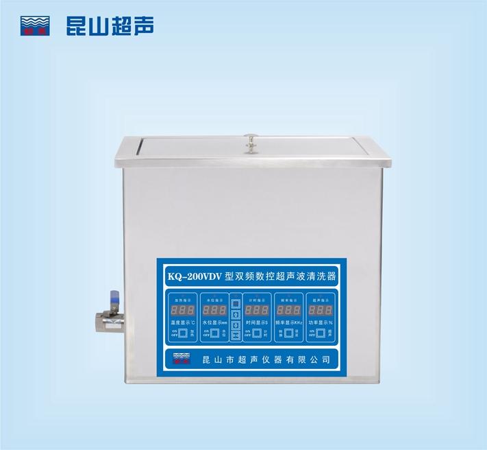 湖北小型数控超声波清洗机价格「昆山市超声仪器供应」