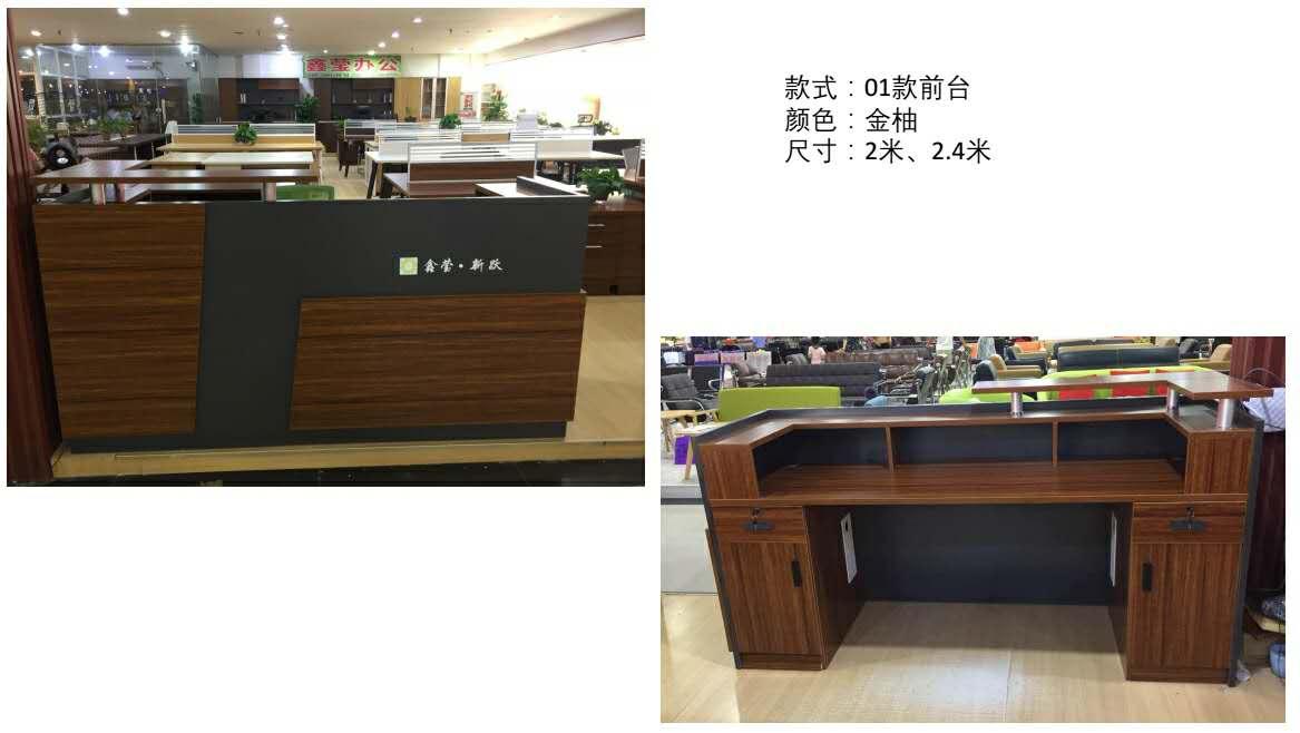 三门峡企业办公家具销售价格「洛阳市洛龙区鑫泰办公家具供应」