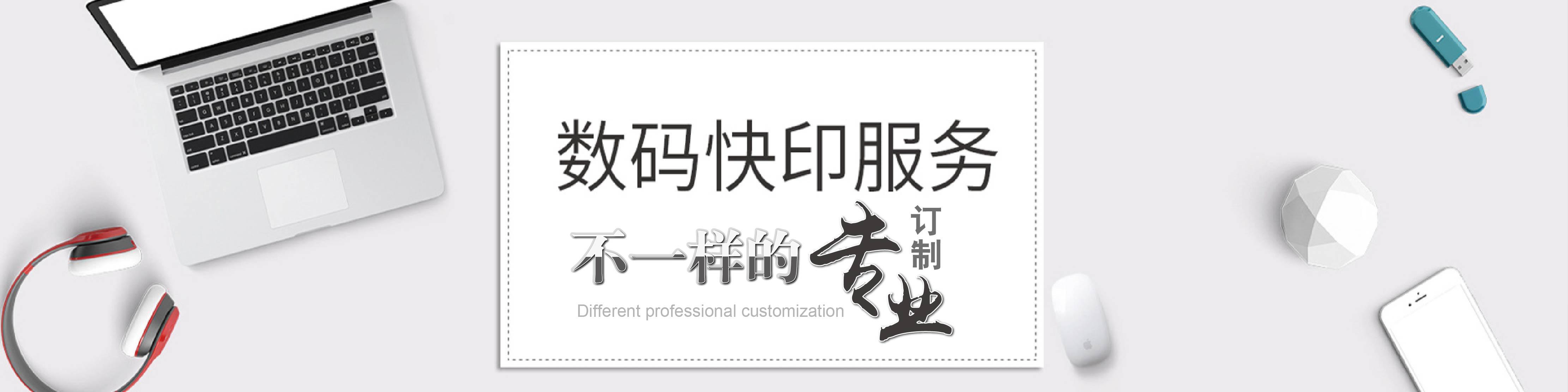 上海识坤图文设计有限公司