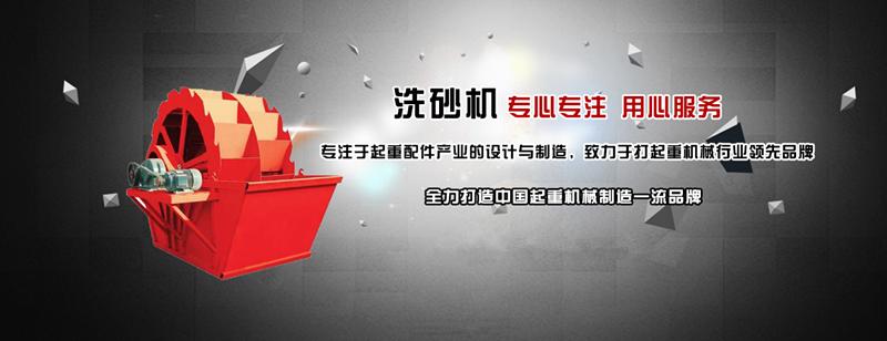西藏新程途工贸有限公司