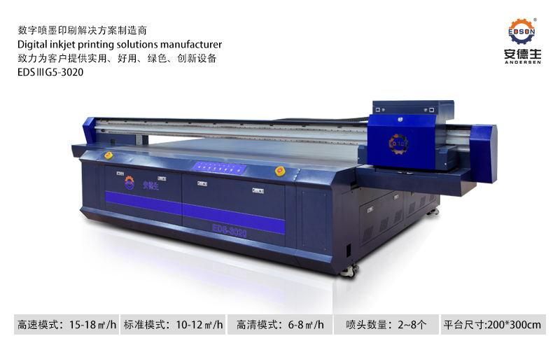 安徽銷售個性化定制打印機免費咨詢