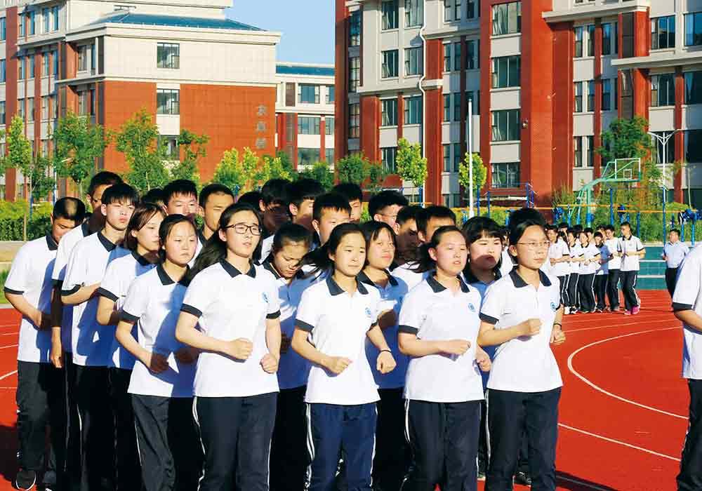 http://www.weixinrensheng.com/jiaoyu/341128.html