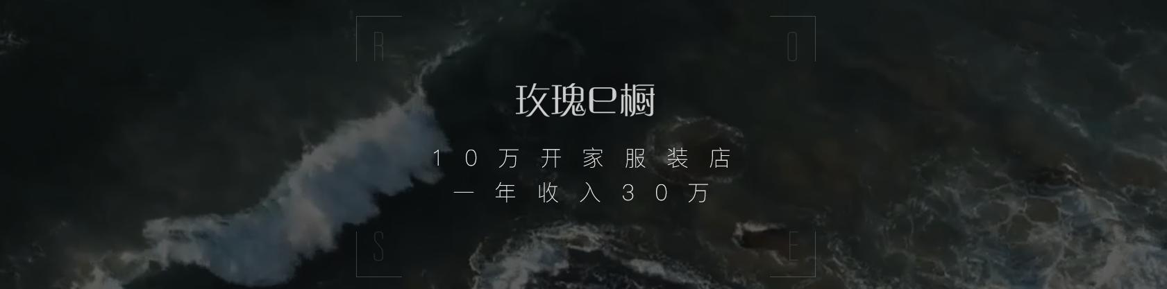 南通四个壹网络科技有限公司