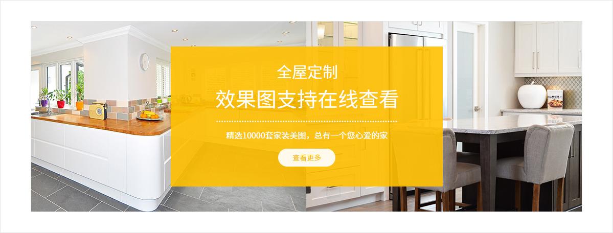兰陵县森海木业有限公司