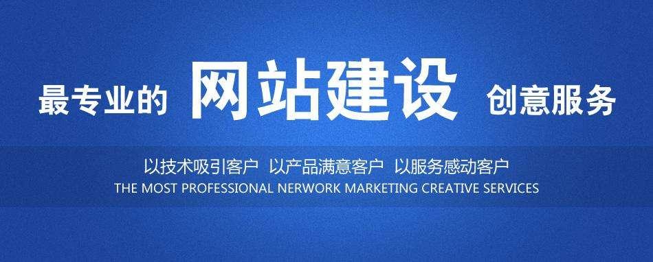 滁州专业网站建设多少钱,网站建设