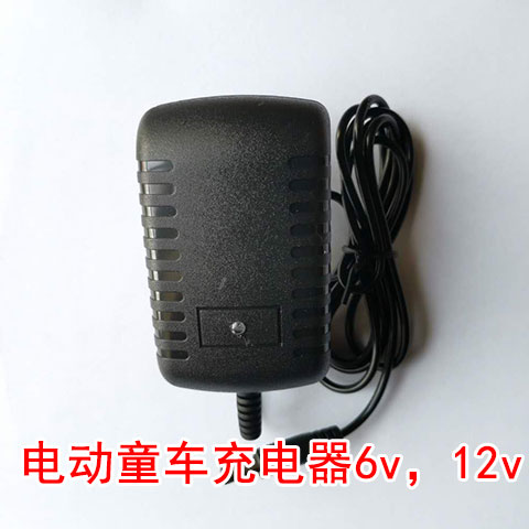 重庆6v800ma充电器工厂直销 服务至上「河北天一电器供应」