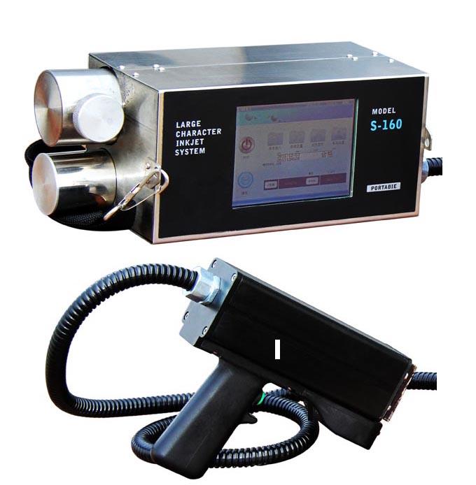 惠普PCB板激光打标机品牌企业「无锡高格标识技术供应」